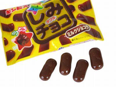 ギンビス--しみチョコダブル ミルクショコラ。