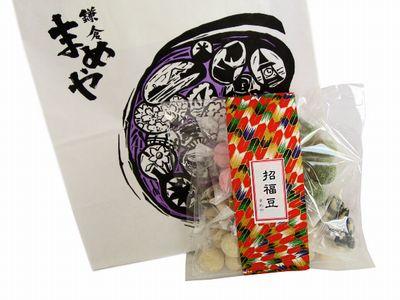 鎌倉まめや--招福豆(正月限定)。