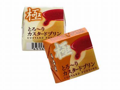 チロルチョコ--極 とろ~りカスタードプリン。