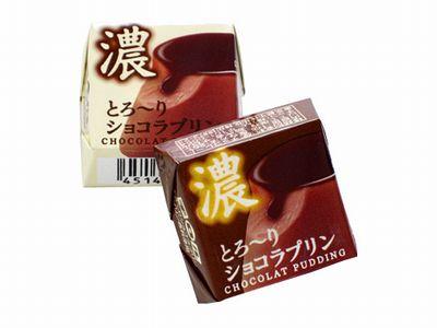 チロルチョコ--濃 とろ~りショコラプリン。