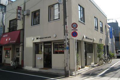 Maison romi-unieメゾン ロミ・ユニ。