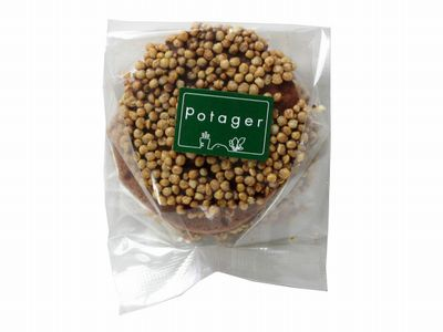 patisserie Potager--キヌアチョコクッキー。