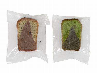 patisserie Potager--ゴボウとココアのパウンドケーキ/小松菜とゴマのパウンドケーキ。
