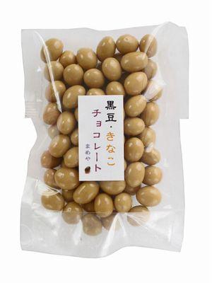 鎌倉まめや--きなこチョコレート。