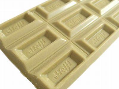Meiji--明治リッチピスタチオチョコレート。