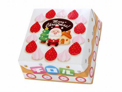 チロルチョコ--ビッグチロル クリスマスケーキ。