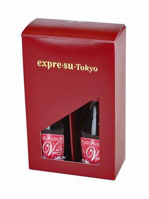 飲む酢 エキスプレ・ス・東京--西洋梨/ローズヒップウォーム。