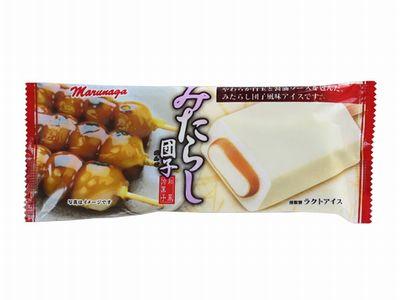 丸永製菓--みたらし団子。