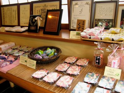 三日月堂 花仙--鎌倉どらやき。