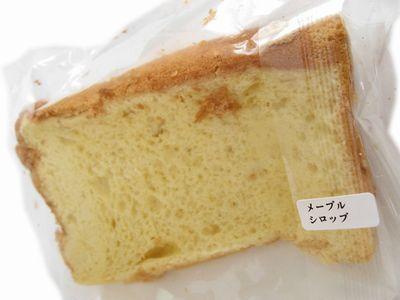 鎌倉しふぉん--メープルシロップ。