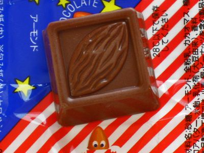 チロルチョコ--クリスマスチョコレート アーモンド。