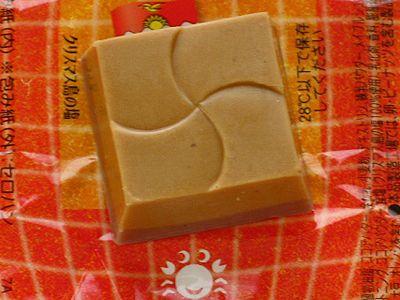 チロルチョコ--クリスマスチョコレート クリスマス島の塩。