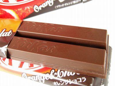 キットカット--オレンジショコラ。