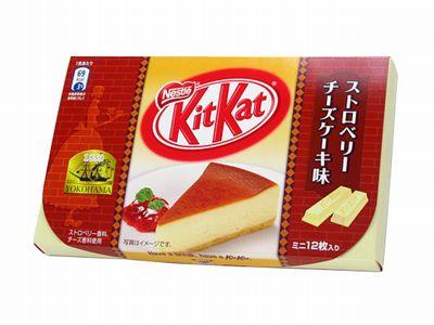 ネスレ--キットカット ストロベリーチーズケーキ味(神奈川限定)。
