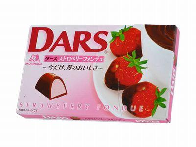森永--DARS ストロベリーフォンデュ。
