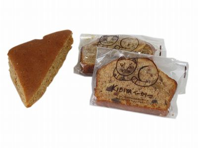 KIBIYAベーカリー--ラムレーズンと胡桃のパウンドケーキ。