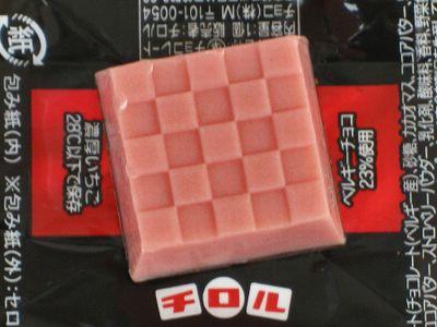 チロルチョコ--プレミアムアソート<袋>(濃厚いちご)。