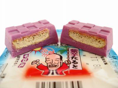 チロルチョコ--紫芋たると。