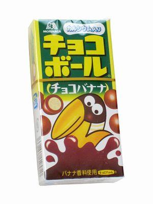 森永--チョコボール チョコバナナ。