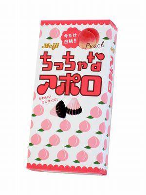 Meiji--ちっちゃなアポロ。
