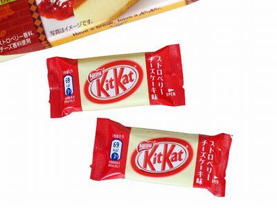 ネスレ--キットカット ストロベリーチーズケーキ味(横浜限定)。