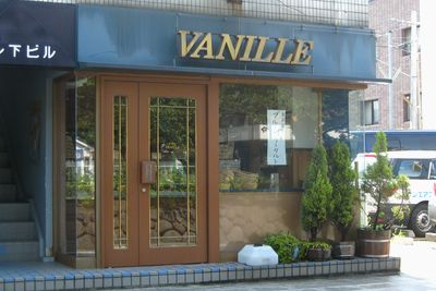 atelier VANILLE アトリエ バニラ。