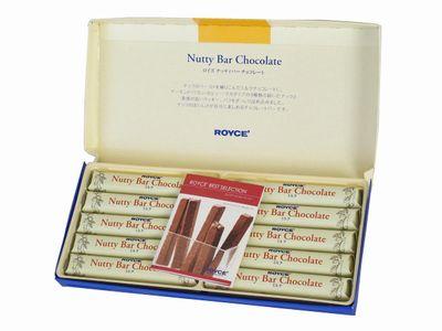 ROYCE--ナッティーバーチョコレート。