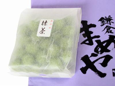 鎌倉まめや--抹茶。