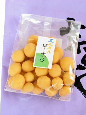 鎌倉まめや--夏みかんピーナッツ(5月限定)。