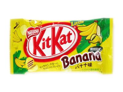 ネスレ--キットカット リトル バナナ味。