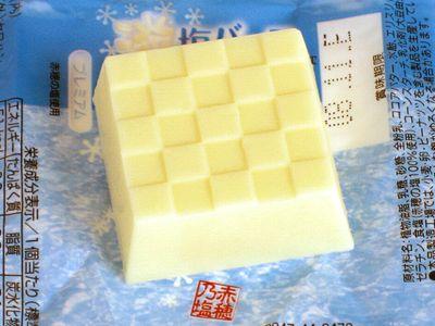 チロルチョコ--淡塩バニラ。