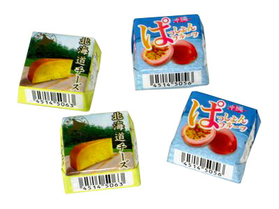 チロルチョコ--北海道チーズ/沖縄ぱっしょんフルーツ。
