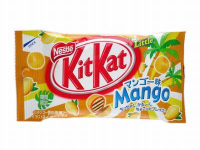 ネスレ--キットカット リトル マンゴー味。