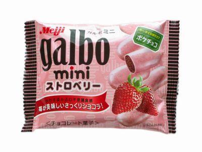 Meiji--galbo mini ストロベリー。
