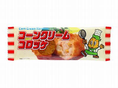 菓道--コーンクリームコロッケ。