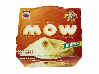 エスキモー--MOW メープル。