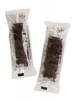 無印良品--麦とチョコのバー きな粉とスイート。