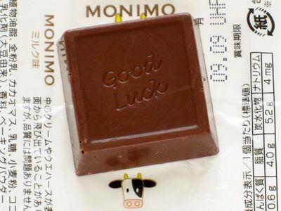 日幸製菓--MONIMO milk&wafer ミルク味。