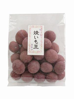 鎌倉まめや--焼いも豆(10月限定)。