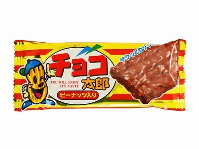 菓道--チョコ太郎 ピーナッツ入り。