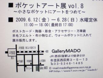 IMGP1210_2.jpg