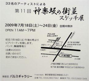 P1010156_2.jpg