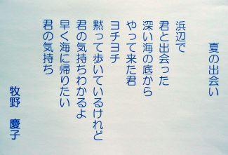P1030517_2_20091120002614.jpg