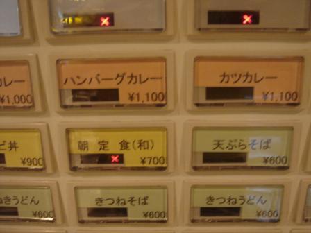 9_20090520155817.jpg