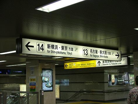 DSCF0100.jpg