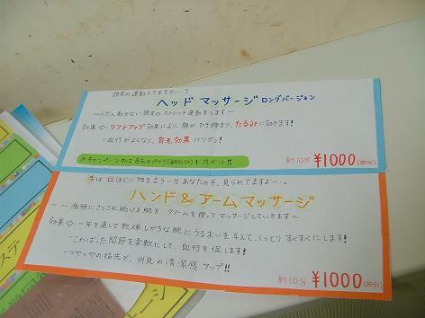 DSCF0128_20090529061759.jpg