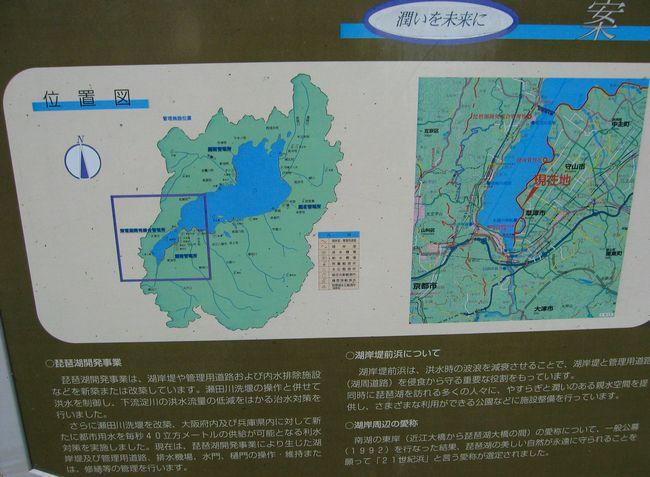 IMG_0381biwako2.jpg