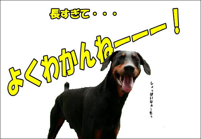 nagasugi.jpg