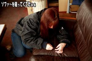 yonabe2.jpg