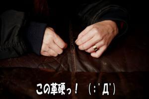 yonabe4.jpg